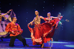 Big skirt-Gypsy Festival Dance-the Austria's world Dance Stock Photography