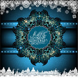 Big snowflake from plant and flower pattern in the center on christmas blue background Royalty Free Stock Image