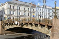 Big Stables Bridge across the Moika River. Royalty Free Stock Photos