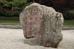 The big stone with Words Royalty Free Stock Photo