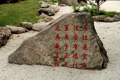 The big stone with Words Royalty Free Stock Image