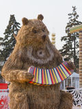 Big straw Bear in VDNH, Moscow Royalty Free Stock Photo
