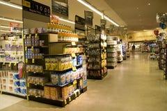 Big supermarket Royalty Free Stock Photo