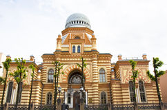 St. Petersburg, synagogue Royalty Free Stock Photo