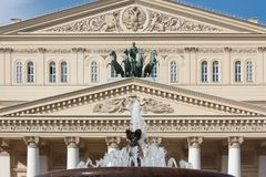 Big Theater in Moscow Stock Photos