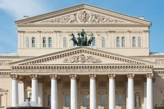 Big Theater in Moscow Royalty Free Stock Photography