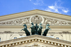 The Big Theater of Moscow city, Russia. Royalty Free Stock Images