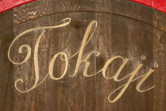 Big Tokay wine wooden barrel stock photo