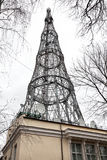 Big tower, TV and radio broadcasting. Shukhov`s radio tower - groundbreaking for the XX century hyperboloid design. Built in 1920-1922 by the academician V. G Royalty Free Stock Photography