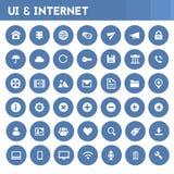 Big UI And Internet icon set. Trendy flat design big UI and Internet icons set Stock Images