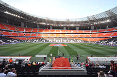 Big view of Donbass-Arena Royalty Free Stock Images