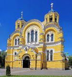 Big Vladimir Cathedral in Kyiv, Ukraine Royalty Free Stock Photography
