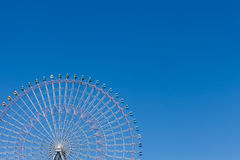 Big wheel with blue sky Royalty Free Stock Image
