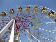 Big wheel in park Stock Photo