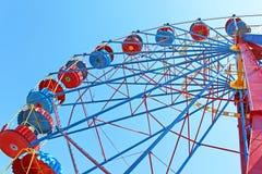 Big wheel in Sevastopol in Historical Parkway, Ukraine Royalty Free Stock Photography