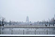 The Big Wild Goose Pagoda Xi`an Stock Photos