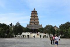 The Big Wild Goose Pagoda of Xian Stock Photo