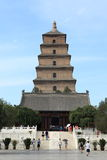 The Big Wild Goose Pagoda of Xian Royalty Free Stock Images