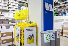 Big yellow shopping bags in IKEA Samara Store. Stock Photo