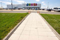 The biggest in Burgas kids' store, Bulgaria Royalty Free Stock Image