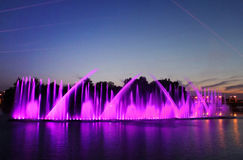 Biggest fountain on the river was opened in Vinnitsa, Ukraine Royalty Free Stock Images