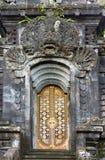 The biggest temple complex,Bali,Indonesia. Besakih Stock Photos