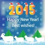 2015 bighorn baran, cakiel Szczęśliwy nowego roku szablon Obrazy Royalty Free