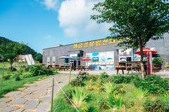 Biglietteria di crociera di Haegeumgang in Geoje, Corea fotografia stock