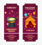Biglietti del circo messi Vettore illustrazione vettoriale