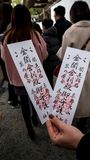 Biglietti dorati del tempio immagine stock