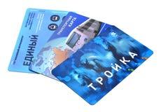 Biglietti magnetici di trasporto pubblico di viaggio di Mosca con il costo fisso Fotografie Stock Libere da Diritti
