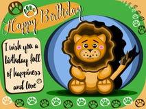 Biglietto di auguri per il compleanno puerile di un elefante farcito sveglio che si siede per i bambini con blu e verde più le st illustrazione di stock