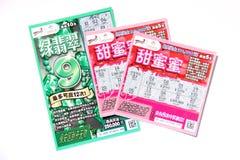 Biglietto di lotteria Fotografia Stock Libera da Diritti