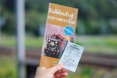 Biglietto ferroviario romantico di Sagano Fotografia Stock Libera da Diritti