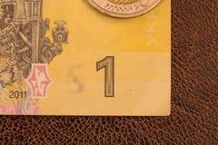 Biglietto ucraino, una fattura di una Immagini Stock Libere da Diritti