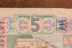 Biglietto ucraino, una fattura di cinque Fotografia Stock