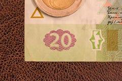 Biglietto ucraino, una fattura di venti Fotografia Stock Libera da Diritti