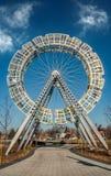 Bigwheel公众艺术 免版税图库摄影
