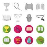 Bijbel, menorah, hamsa, orthodox kruis Pictogrammen van de godsdienst de vastgestelde inzameling in de zwart-wit, vlakke voorraad royalty-vrije illustratie