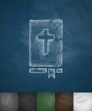 Bijbelpictogram Hand getrokken vectorillustratie Stock Afbeelding