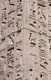 Bijzonder van de Flaminio-obelisk Royalty-vrije Stock Foto