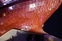 Bijzondere pavillion van EXPO 2015 en ontwerp Stock Fotografie