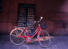 Bike in Beijing. Bike in a hutong of Beijing Royalty Free Stock Photo