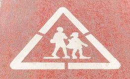 Bike il vicolo, percorso di asfalto rosso con le linee bianche Fotografia Stock Libera da Diritti