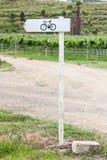 Bike la muestra Fotografía de archivo