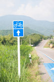 Bike lane. On the country road Stock Photos