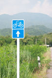 Bike lane. Sign on the country road Stock Photo