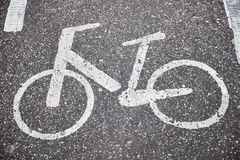 Bike path in the park royalty free stock photography