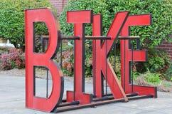 Bike Rack. A bike rack shaped into the form of the word bike Royalty Free Stock Photos