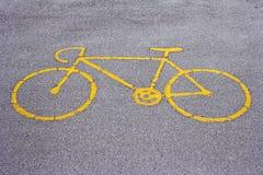 Bike road Royalty Free Stock Photo